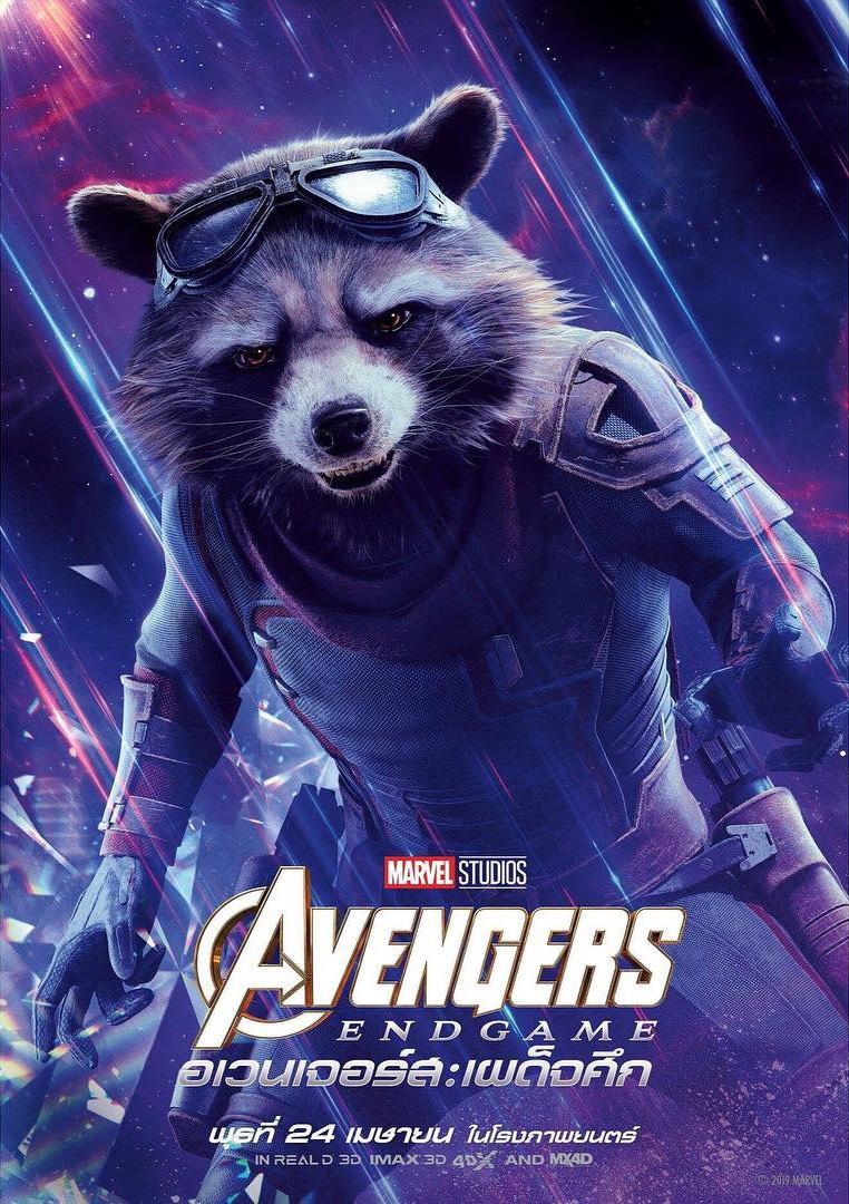 12 Avengers Endgame International Character Posters Cosmic Book News