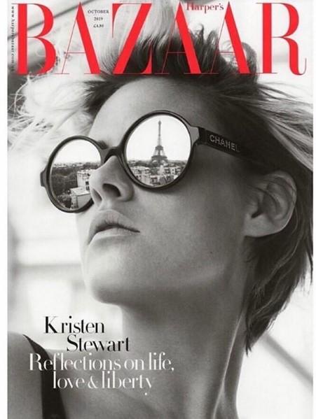 Kristin Stewart Marvel