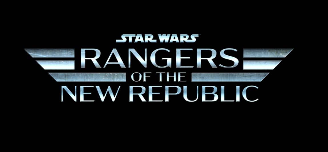 Rangers of the New Republic