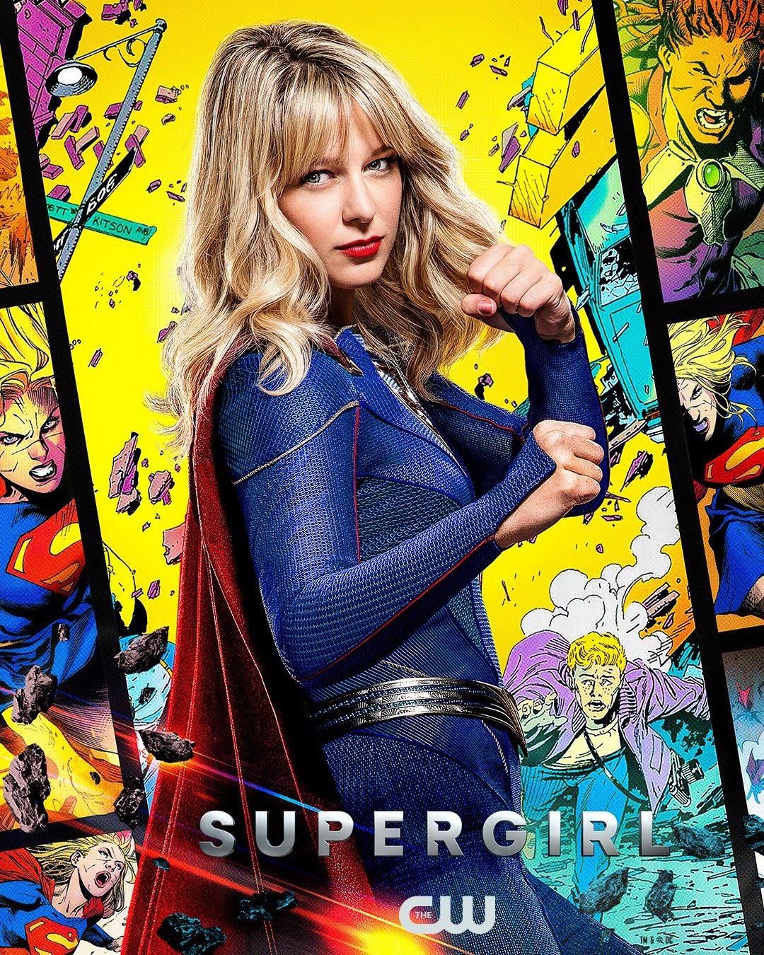 Supergirl DC FanDome