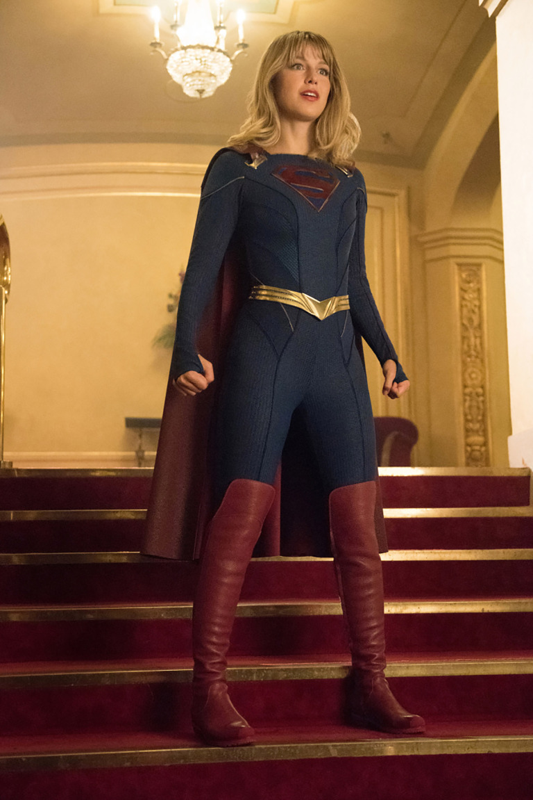 Supergirl ugly costume