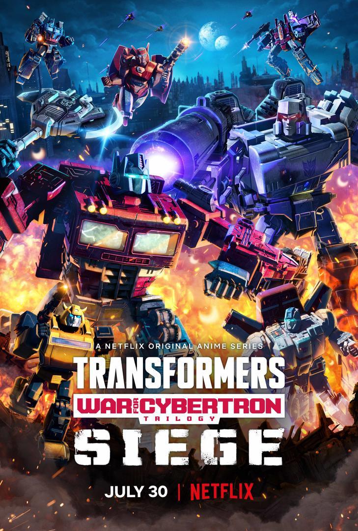 Transformers: War For Cybertron Trilogy: Siege Poster