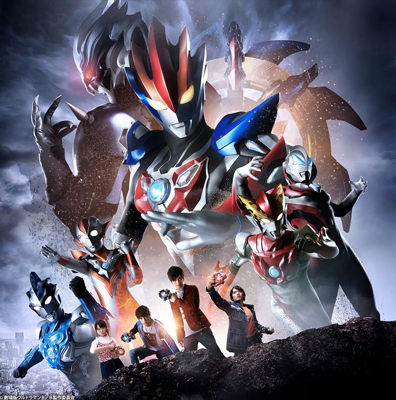 Ultraman R/B Trailer For Japanese Movie | Cosmic Book News