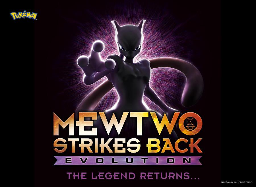 Pokemon: Mewtwo Strikes Back Evolution