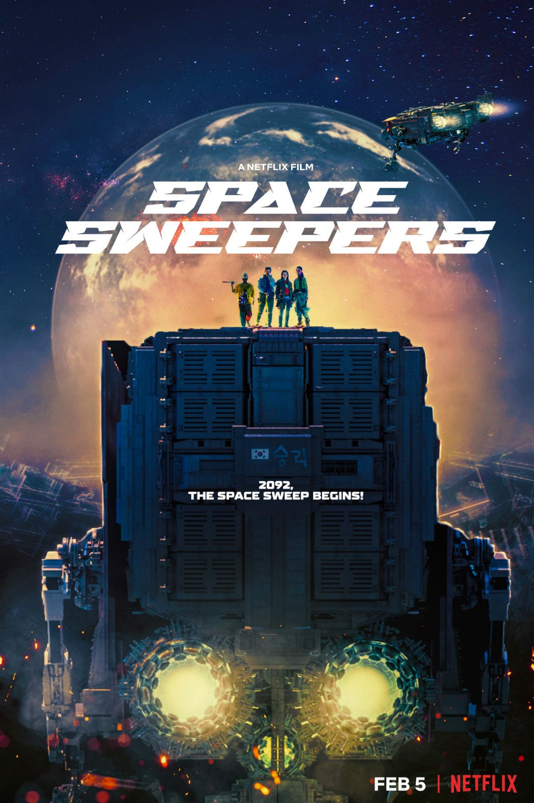 Neflix Space Sweepers poster: