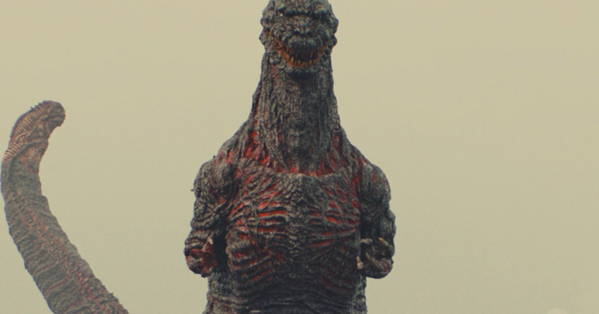 New Godzilla: Resurgence (Japan) Images - Cosmic Book News