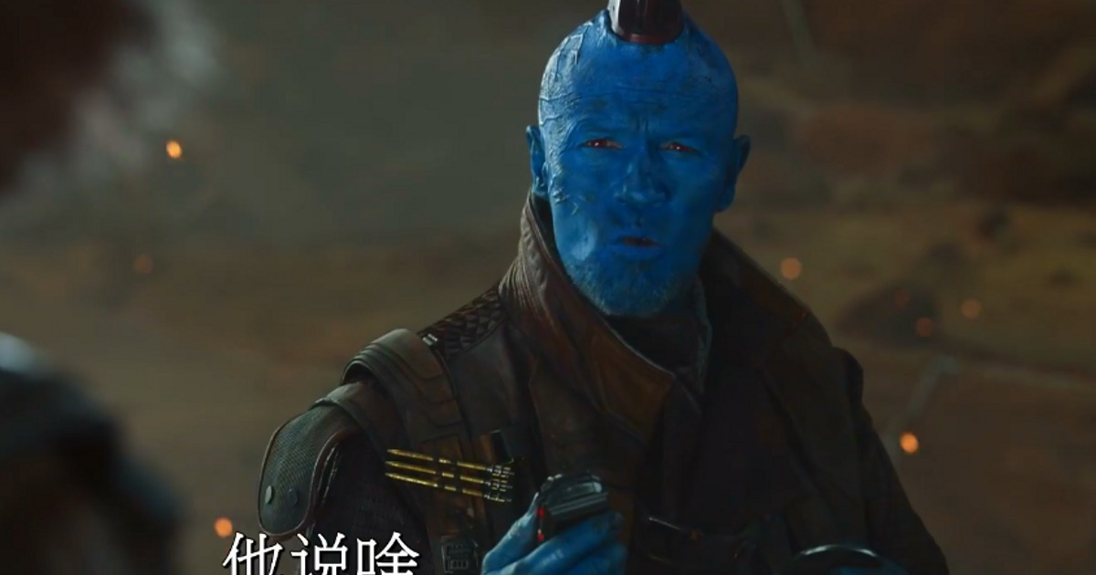 Watch: Guardians of the Galaxy 2 Chinese Trailer