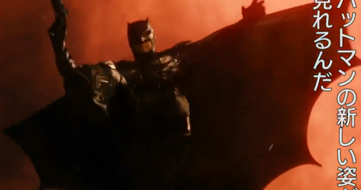 Justice League Cast Promises the 'Evolution of a New Batman'