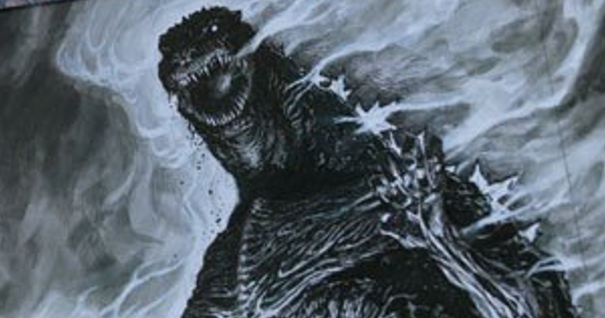 Shin Godzilla Concept Art Revealed Cosmic Book News